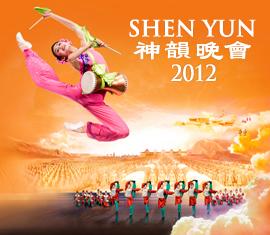 Shen-Yu @ London Coliseum | London | United Kingdom